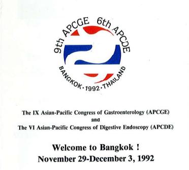 APCGE and APCDE 1992