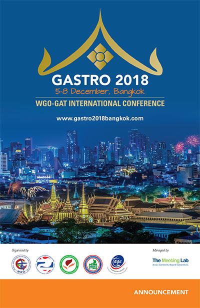 WGO-GASTRO 2018