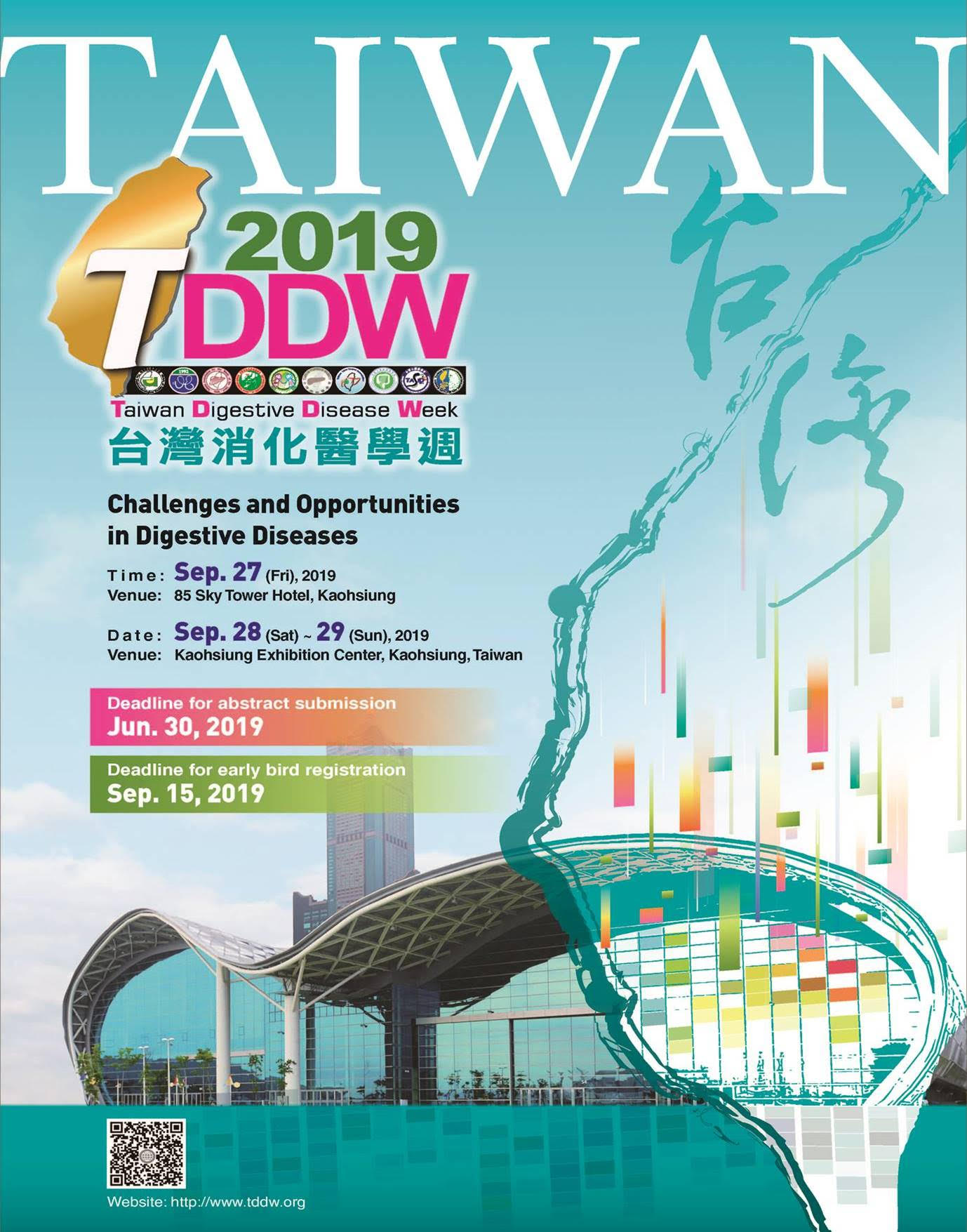 Taiwan Digestive Disease Week 2019 (TDDW 2019)