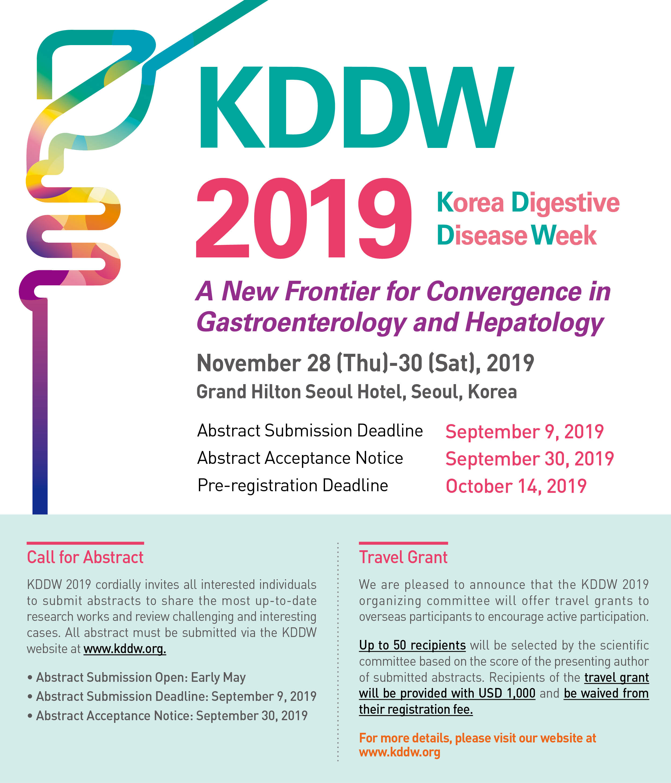 KDDW 2019