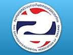 เกณฑ์หลักสูตรการฝึกอบรมแพทย์ประจำบ้าน อนุสาขาอายุรศาสตร์ โรคระบบทางเดินอาหาร (2557)